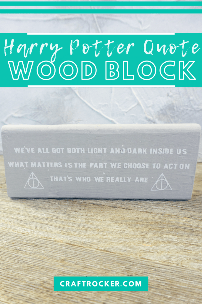 Sirius Black Quote Wood Block with text overlay - Harry Potter Quote Wood Block - Craft Rocker